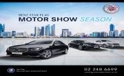 เบนซ์สตาร์แฟลก เร่งเครื่องแรง!! จัดแคมเปญ Benz Star Flag Motor Show Season สำหรับเมอร์เซเดส-เบนซ์รุ่นยอดฮิต ย้ำชัด!! มาคุยก่อนตัดสินใจ