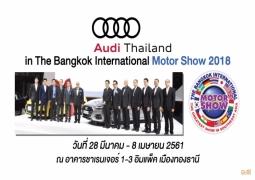 Audi Thailand in Motor Show 2018