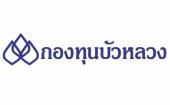 กองทุนบัวหลวง เสนอขายกองทุนใหม่  บัวหลวงธนสารพลัส 6/18 IPO 13 - 20 ก.พ. 2561