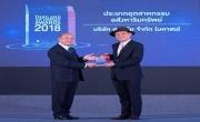ศุภาลัย คว้ารางวัล THAILAND TOP COMPANY AWARDS 2018 ต่อเนื่อง 2 ปีซ้อน