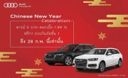 """""""Audi Thailand Chinese New Year Celebration"""""""