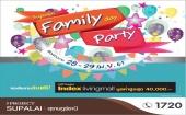 ศุภาลัย เตรียมจัดงาน Supalai Family Day Party พบ 3 โครงการคุณภาพทำเลทอง จังหวัดสุราษฎร์ธานี ราคาเริ่ม 1.69 - 6.4 ล้านบาท