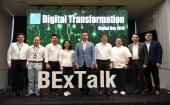 บางจากฯ ก้าวสู่ยุค Digital Transformation